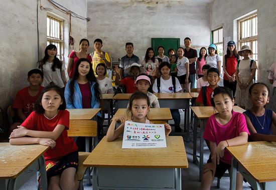 大山里的学堂
